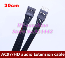 2015 NEW  2pcs   AC97/HD audio extension cable made of UL1007 22AWG wire for Chassis front panel 30cm