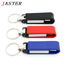 JASTER Hot sale 3 colour metal leather keychain pendrive usb flash drive 32GB 8GB commercial Memory  Stick  Pendrives fashion