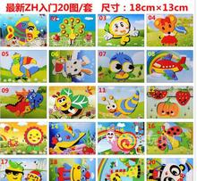 10pcs /lot DIY Children Cartoon Animal 3D EVA Foam Sticker Puzzle Series Early Learning Education Toys(China)
