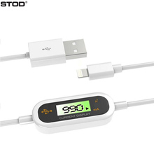 BTOD USB Cable Smart Display Current Voltage Fast Charging 2.4A For Iphone 5 5s 5c 6 6s 7 Plus Se Ipad 4 Mini Air Charger Wire