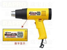 BESTIR taiwan 200V-240V 1600W 250L-500L/MIN 100C-590C electric hot air gun power tool NO.14621 freeshipping wholesale