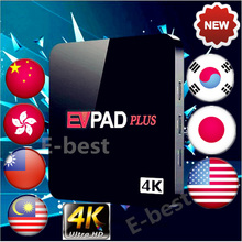 Evpad plus Korean Japanese Android TV Box 1000+ Free Live Channel Asian Malaysia Singapore HK Chinese Streaming IPTV box