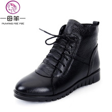 MUYANG MIE MIE Plus Size(35-43) Winter Women Shoes Woman Genuine Leather Flat Ankle Boots Female Lace-up Snow Boots Women Boots(China)