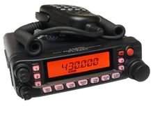 YAESU FT-7900R 2 Meter / 70 cm Dual Band FM Transceiver Mobile Radio(China)