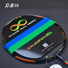 badminton racket  z speed badminton