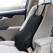 2017 New Premium Design Therapeutic Car Seat Cushion Back Lumbar Waist Support High Quality Breathable Healthcare Memory Foam(China)