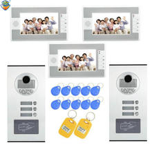 (1 set) Home use 2 Camera to 3 display Video Doorphone RFID Card Unlock Function Access control Intercom system 700TVL Talkback(China)