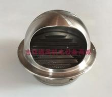 "100MM Ventilation pipe outlet in stainless steel 304 air cowl for ventilation, 4"" rain prove, wind prove outside wall o-let"