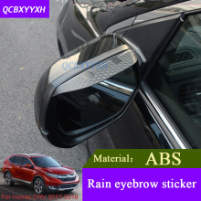 Car Styling Carbon Car Rear View Mirror Sticker Rain Eyebrow Weatherstrip Auto Mirror Rain Shield Shade Cover For Honda CRV 2017