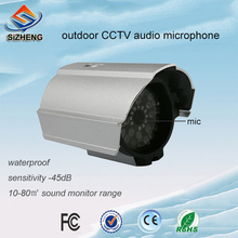 SIZHENG SIZ-190 Waterproof cctv audio pickup device metal outdoor surveillance sound monitor microphone for security camera