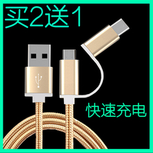 type-c For Huawei NOTE8 phone data cable charging cable mobile phone flex cable