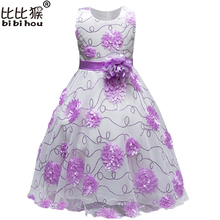 Fantasy Girl Christening Dress Kids Party Wear Trendy Flower Dress For Girls Wedding Ceremonies Clothes Teen Girl Clothing 10Yrs