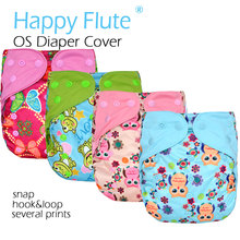 Happy Flute OS cloth diaper cover for baby,with or without bamboo insert,waterproof breathable S M& L adjustable,fit 5-15kg baby(China)