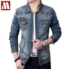 Drop Shipping 2016 New Men's Denim Jacket Vintage Cowboy Coat Zip Button Designer Jacket Man Korean Style M-XXL Color Blue K067