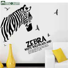 Black And White Zebra Factory Wholesale Trade Wind Explosion Models Sofa Bedroom Wall Stickers PVC Transparent Filmc