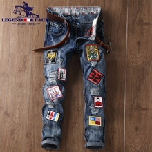 LEGEND PAUL New men's fashion casual jeans men's personality embroidery holes Slim small straight men's denim trousers