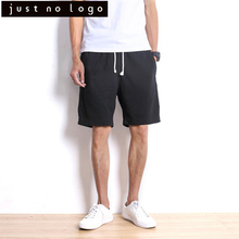 Mens Summer Casual Tech Fleece Shorts Baggy Jogger Sweat Beach Quick Dry Breathable Soft Solid Black with Side Pocket Shorts(China)