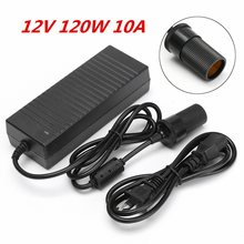 12V 120W AC to DC Power Adapter Converter Car Cigarette Lighter Socket Charger(China)