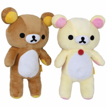Kawaii Japanese Rilakkuma Plush Toy Teddy Bear Anime Soft Stuffed Animal Relax Doll Toys for Children Gift 21cm