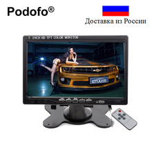 Podofo 7 inch LCD Car Monitor Rearview Screen HDMI VGA DVD Digital Display HD Resolution for Car Backup Camera +Remote Control(China)