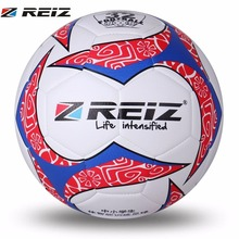 REIZ 20CM Football Soccer Ball Hit Color Football Training Balls Anti-Slip Seemless Students Training Competition Soccer Ball(China)