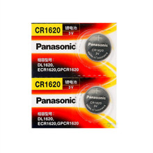 2x Panasonic CR1620 Button Cell Coin Batteries CR1620 Car Remote Control Electric Alarm 3V Lithium Battery(China)