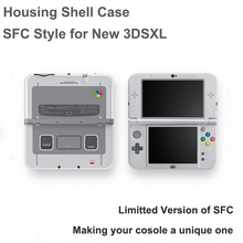 White Whole Surface Cover Upper Shell Case and Battery Cover for Nintendo New 3DS New3DS XL Super Famicom SFC Sticker Protector