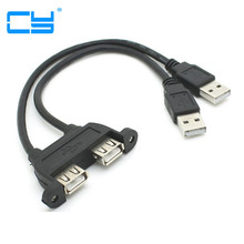 Combo Dual USB 2.0 Male to Female Extension Cable 20cm with Screw Panel Mount Holes 1pcs