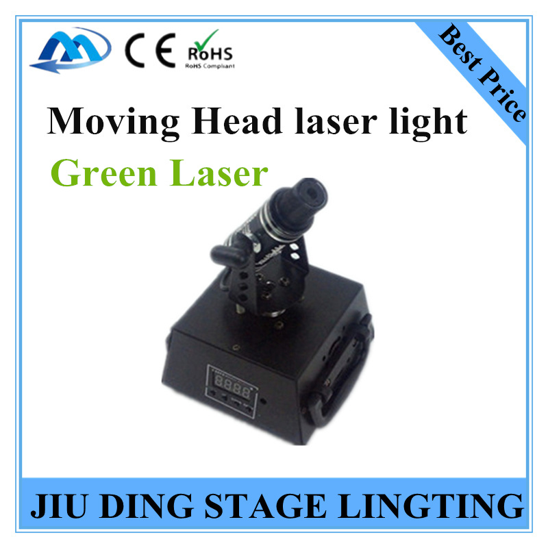 Moving Head Laser Light / Red/green and blue can choose different prices A one-dimensional lattice effect <br><br>Aliexpress