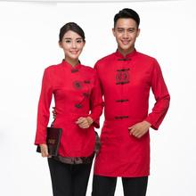 Free Shipping Tea House Long Sleeve Work Uniforms Chinese Traditional Costumes Hotpot Waiter Tang Uniform Shirt+Apron 2pcs Set(China)