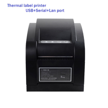 80mm thermal barcode label printer automatic strip off usb serial lan port sticker label machine directly thermal no need ribbon