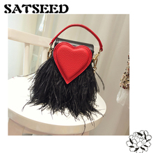 Heart Ostrich Hair Flamingo Chain Wrapped Handbags Tide Student Hand Carry One Shoulder Bag Mini Bags