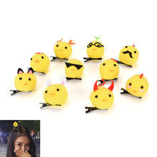 5PCS Cute Hair Barrette Hairpins Cartoon yellow Chick Soft chicken hair clips Animal Hair Clips Girls headband hair accessories