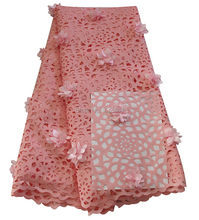 Lovely baby pink plain aso ebi laser cut 3D petal african lace fabrics with holes ,light net lace in gold grey yellow blue