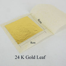 high quality 500 sheets 8x8cm genuine 24K edible gold leaf food decoration Gold mask  free shipment