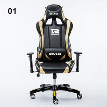 240343/4D sponge material/High quality steel/Office Chair/3D handrail function/Computer/Household/Ergonomic Chair/