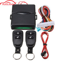 Hot Auto Remote Central Kit Door Lock Vehicle Keyless Entry System Central Locking with Remote Control Car Alarm Systems(China)