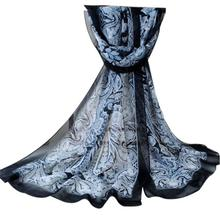 CHAMSGENG 2017 The New Fashion Womens Printed Chiffon Scarf Long Section Of Scarves Amazing Wonderful Style Drop Shipping Y8013(China)