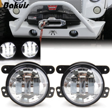 Auto LED Driving Lamp Fog Light Round 4 Inch Passing Lamp for Jeep Wrangler JK Chrome pair(China)