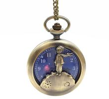 Fashion Blue The little Prince Bronze Quartz Pocket Watch Analog Pendant Necklace Mens Women Kids Planet Vintage Steampunk Gifts(China)