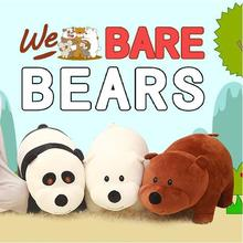 3pcs 25cm We Bare bears Cartoon Bear , grizzly gray white bear panda stuffed plush toy doll, doll birthday gift,kids toy