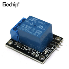 Buy 10pcs KY-019 5V One 1 Channel Relay Module Ky019 Board Shield PIC AVR DSP ARM arduino Relay DIY Starter Kit for $7.46 in AliExpress store