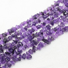 "Natural Amethysts Chip 4-11mm Freeform Beads 34"",Beads For DIY Jewelry making ,We provide mixed wholesale for all items!"