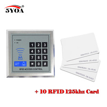 RFID Proximity Entry Door Lock Access Control System Machine Device Security Quality 5YOA + 10 RFID Card(China)