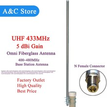 433MHz omni fiberglass antenna UHF400-480MHz base station antenna radio antenna N Female connector outdoor roof monitor antenna(China)