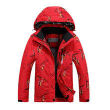 Boys or Girls Ski Jacket Snowboard Jacket Waterproof Windproof Breathable Jacket for Children Winter Thermal Coat Snow Clothes(China)