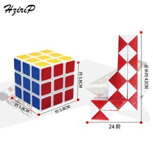 Hot Sale Magic 3x3x3 Cube Colorful Magic Cube + Strange-shaped Magic Ruler Puzzle Twist Learning Educational Toy Free Shipping