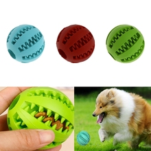 1 Pcs 5cm Pet Dog Chew Toy Food Dispenser Ball Bite-Resistant Clean Teeth Natural Rubber(China)