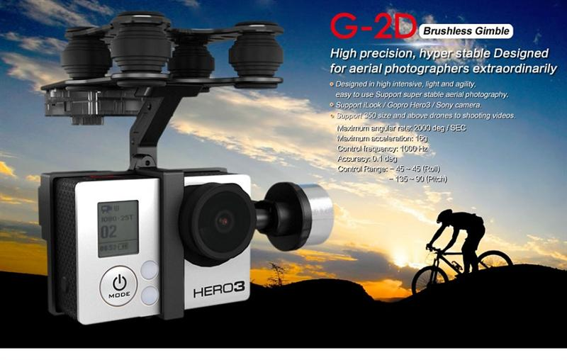 Original Walkera G-2D Brushless Gimbal Metal Version For iLook/forGoPro Hero 3 Camera on Walkera QR X350 Pro RC Quadcopter Toy