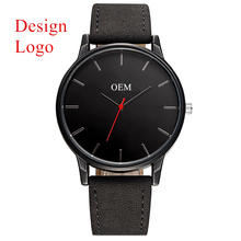 BSL996 Private Label Customized Personalized China Brand Wrist Watch Create Your Own Brand ODM Mens Watches in Wristwatches(China)